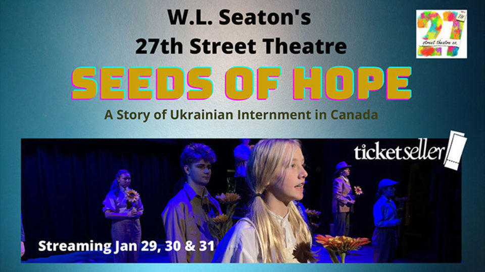 Seeds of Hope | Ticket Seller Box Office