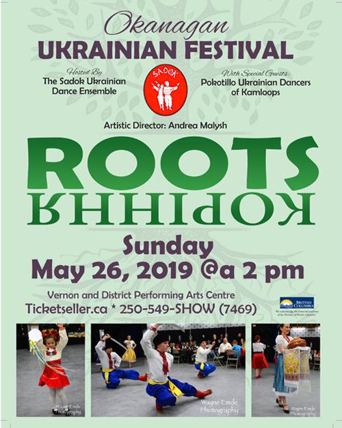 Okanagan Ukrainian Festival